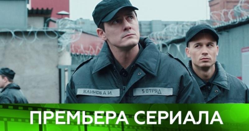 Подсудимый 1-2-3-4-5-6-7-8-9-10-11-12-13-14-15-16 серия (2019) Детектив Драма