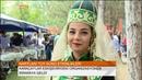 Karaçaylar Eskişehir'de Kültürlerini Yaşatıyor - Nartlanı Toy Künü Etkinlikleri - TRT Avaz Haber