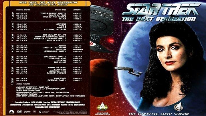 Звёздный путь. Следующее поколение [134 «Множество Дейт»] (1992) - фантастика, боевик, приключения