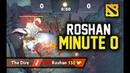ROSHAN BEFORE GAME STARTS, Ursa Level 1 Strat Top20 Immortal Moo Dota 2