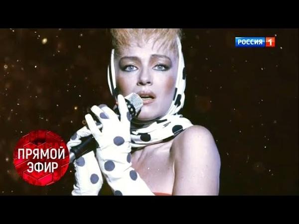 Первое интервью певицы. Андрей Малахов. Прямой эфир от 29.11.18