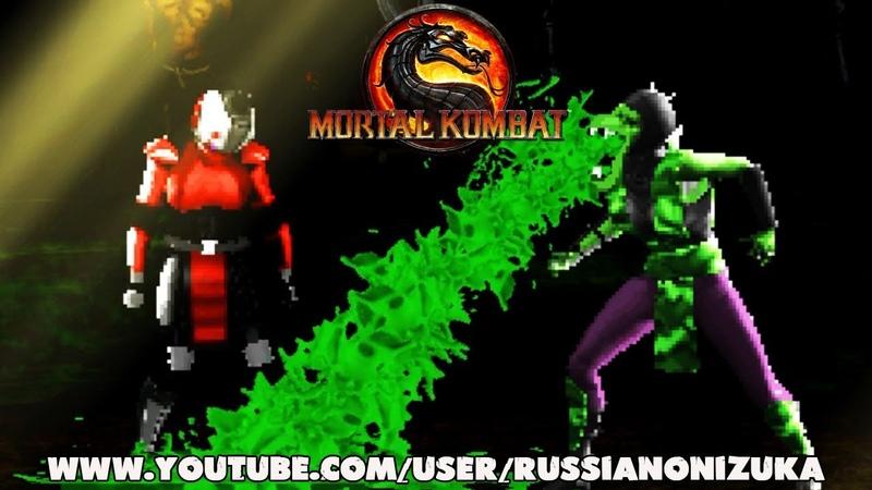 Elisard - Mortal Kombat Project (помогите придумать Friendship)