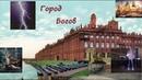 Санкт Петербург город где жили Боги Оружие здания технологии и облик ушедших Богов