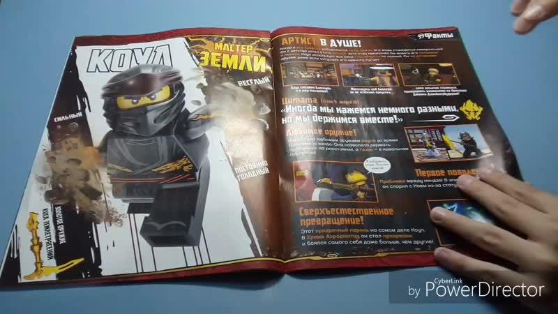 Обзор 2 журналов LEGO Ninjago N3, N4