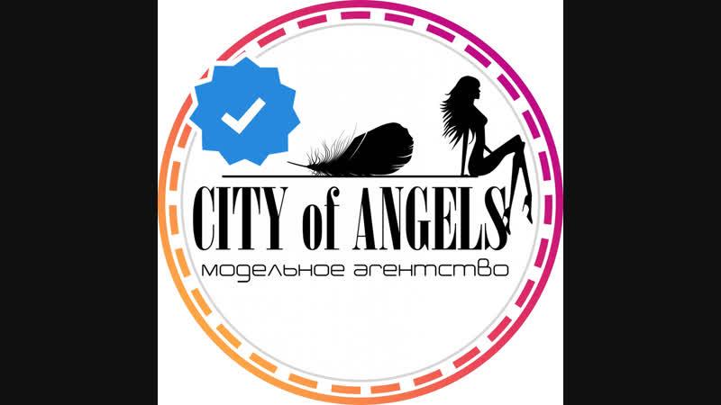 Школа моделей ✔ City of Angels г Стерлитамак архив Модельное агентство № 1 в Стерлитамаке cityofangelsstr