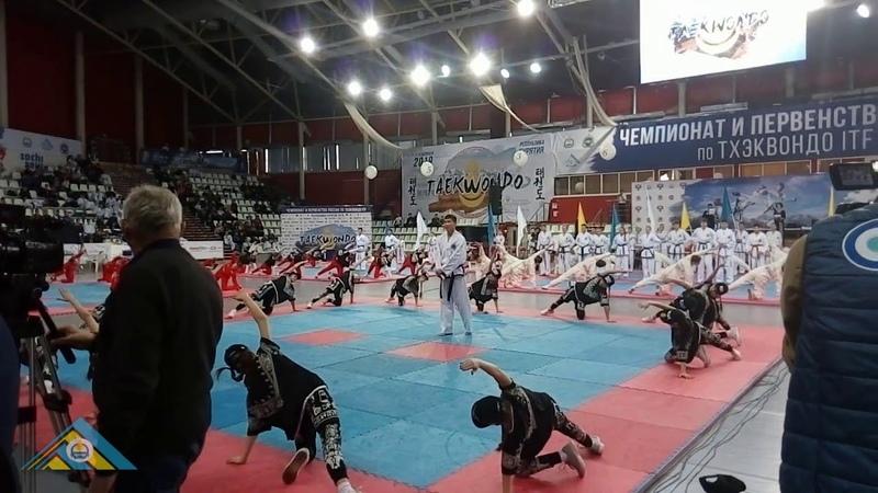 Открытие (отрывок) Чемпионата России по Тхэквондо. г.Улан-Удэ
