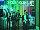 Сердце мое Да дорогой Serdce moyo Музыка Кавказа mp4