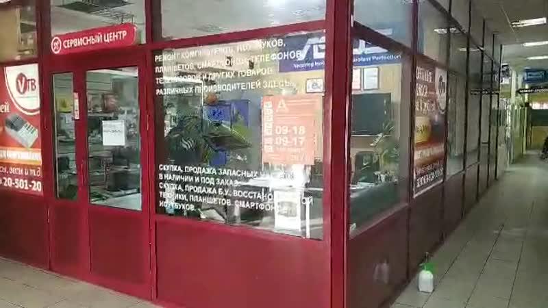 Наш Сервисный Центр по ремонту торгового оборудования