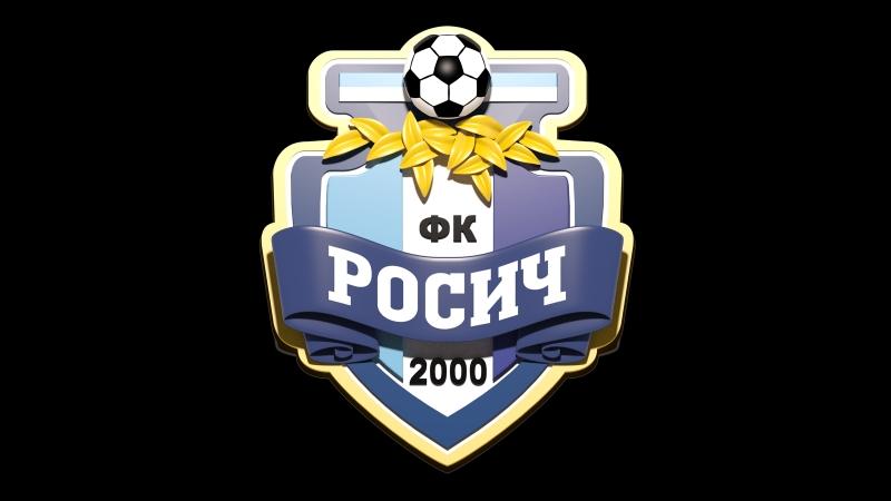 Росич-Вулкан.21092018