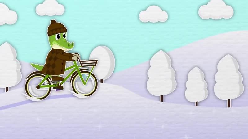 68 серия. Уроки от Пинги и Кроки. Велосипеды