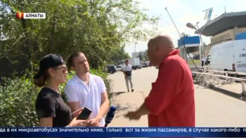 """""""Чёрные"""" таксисты оккупировали дворы возле автовокзала"""