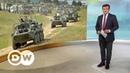 Маневры Восток 2018 боятся ли на Западе учений России и Китая DW Новости 11 09 2018