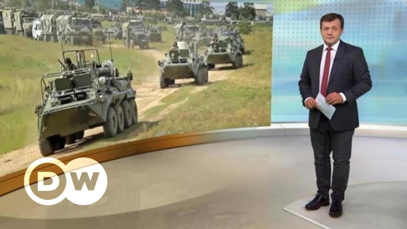 Маневры Восток-2018: боятся ли на Западе учений России и Китая? - DW Новости (11.09.2018)