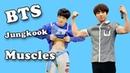 (방탄소년단/防弾少年団) BTS Jungkook Strong Maknae Muscle Kook Kpop [VGK]