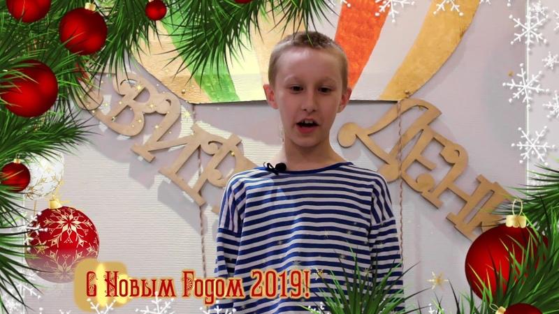 С Новым Годом открытка поздравления Миша Бабичев Иван Овсянников Сквирел МультСтудия Академия