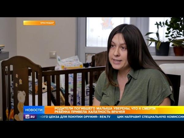 Младенец умер спустя сутки после рождения в перинатальном центре в Краснодаре