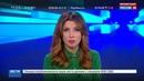 Новости на Россия 24 • Прокурор Ленобласти попался на взятке в 20 миллионов рублей