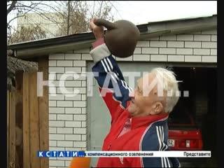 Бегом за здоровьем - своей рецепт долголетия нашел Александр Худяков