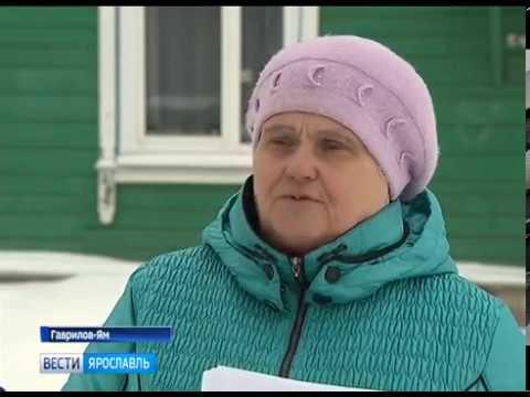 Некачественный капремонт стал причиной протекающей крыши в одном из домов Гаврилов Яма
