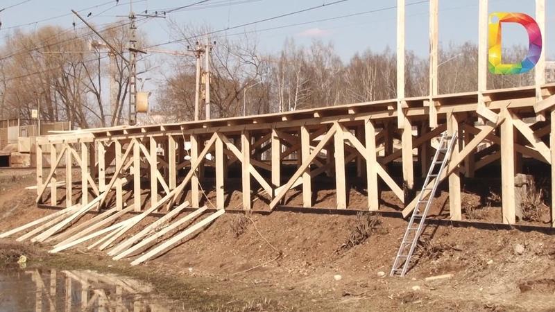 Когда на станции Долгопрудная закончится ремонт Новости Долгопрудного