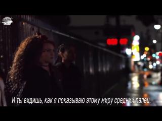 Maggie Lindemann - Pretty Girl [рус.саб]