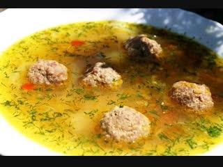 Суп с фрикадельками. Сочные фрикадельки могут хорошо дополнить суп, приготовленный по любому рецепту