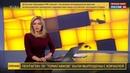 Новости на Россия 24 • Военный корреспондент ВГТРК прислал первые кадры с авиабазы Шайрат