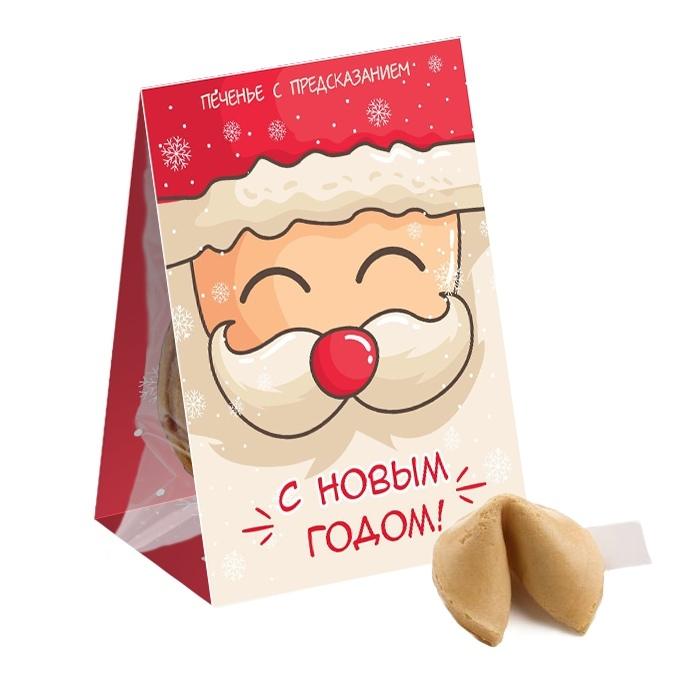 Печенье с предсказаниями 1 шт в упаковке