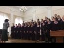 хор студентов Учалинского колледжа искусств и культуры им С Низаметдинова