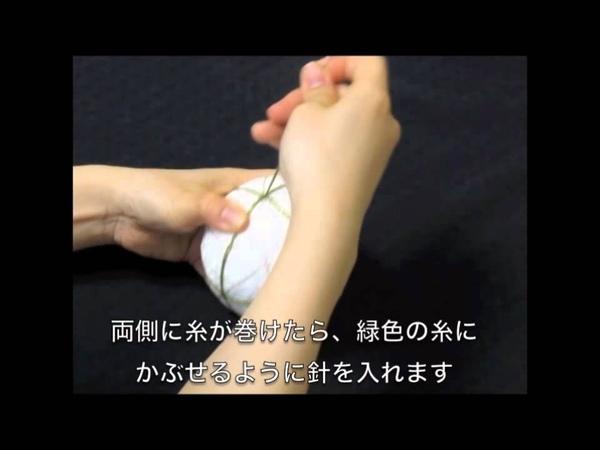 手まり TM8-2 水仙