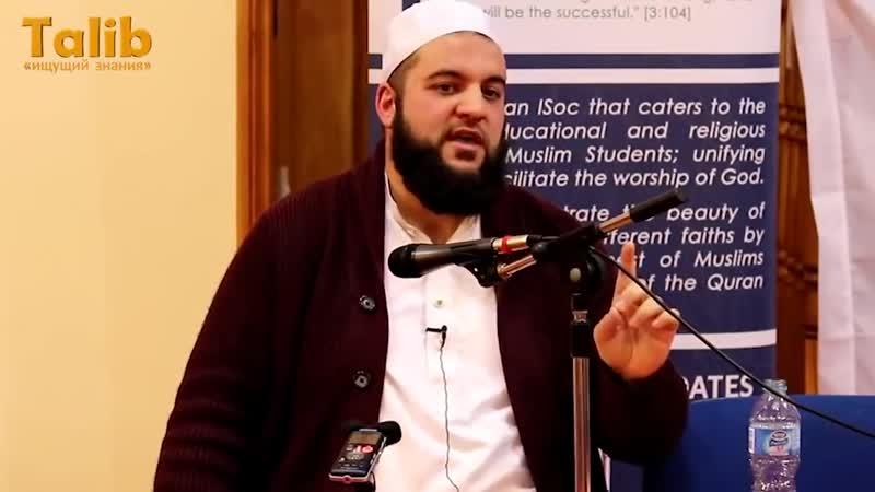 О важности изучения арабского языка _ Шейх Абдул Маджид