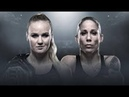 Bloody Bets: Разбор турнира UFC on ESPN 14: Shevchenko vs. Carmouche 2