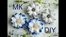МК. Круглые бантики- цветочки из ленты 2,5 см Irina Balakireva Hair Bows tutorial DIY