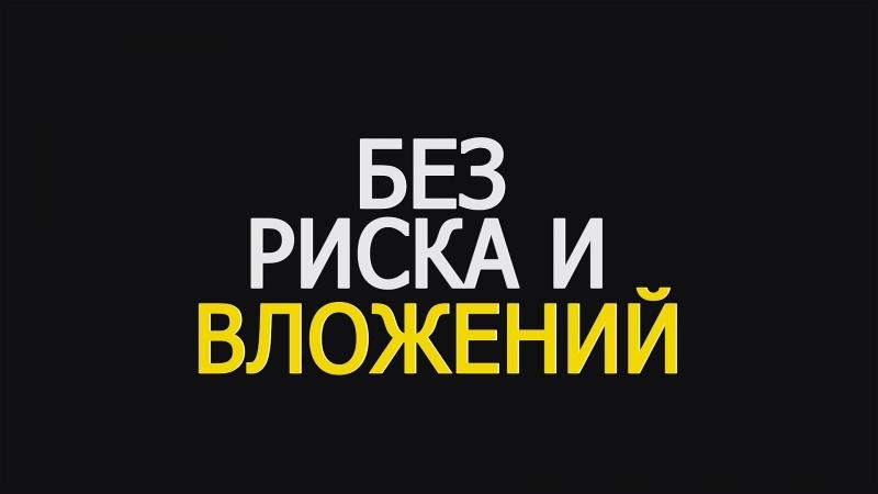 Извлекай выгоду из социальной сети Вконтакте