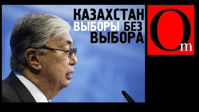 Новое лицо по-казахстански. Токаеву нарисовали 70 процентов