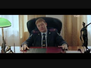 Полицейский с Рублёвки: С чего все начиналось...