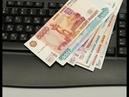 LinkUM полное обучение, заработок 1000 рублей за 1 день