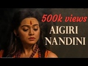 Aigiri Nandini 2018 Dipanwita Goswami Durga Puja Song Rupang Dehi