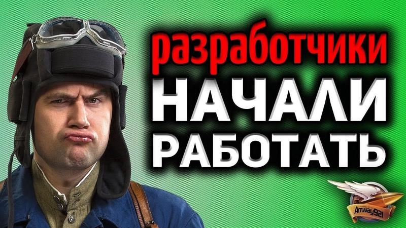 ОНИ ЗАШЕВЕЛИЛИСЬ! - Ужасы интерфейса в World of Tanks 2018 - Продолжение [wot-vod.ru]
