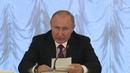 Владимир Путин встретился состудентами МГУ которые представили ему свои уникальные разработки Новости Первый канал