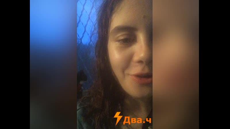 В Хабаровске малолетка станцевала на могиле