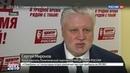 Новости на Россия 24 • Выборы-2016: зеленый щит , Миронов в Твери, Явлинский в Карелии
