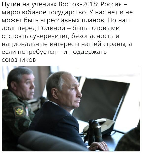 О политике - Страница 30 XKM0e2zn6Ek