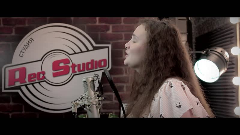 Lara Fabian - Si tu maime (cover Дарья Федорова) Rec Studio | beckstage video