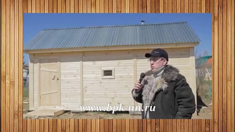 26/04/2014. Банька, р-р 6*2,5