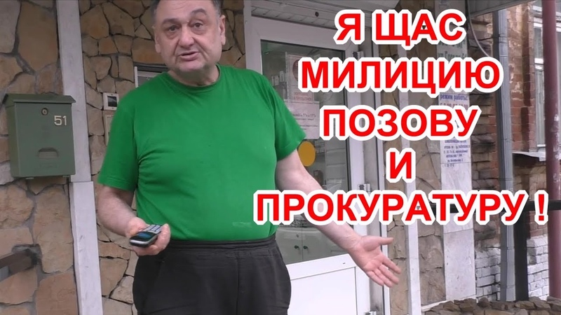 Сэр Аптекарь Краснодар
