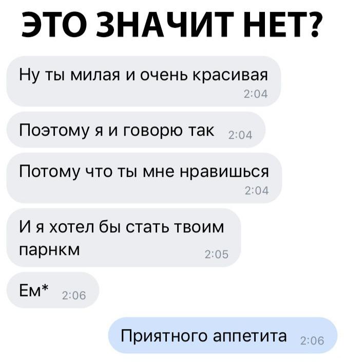 az5L uyiw6U - Пареньком?