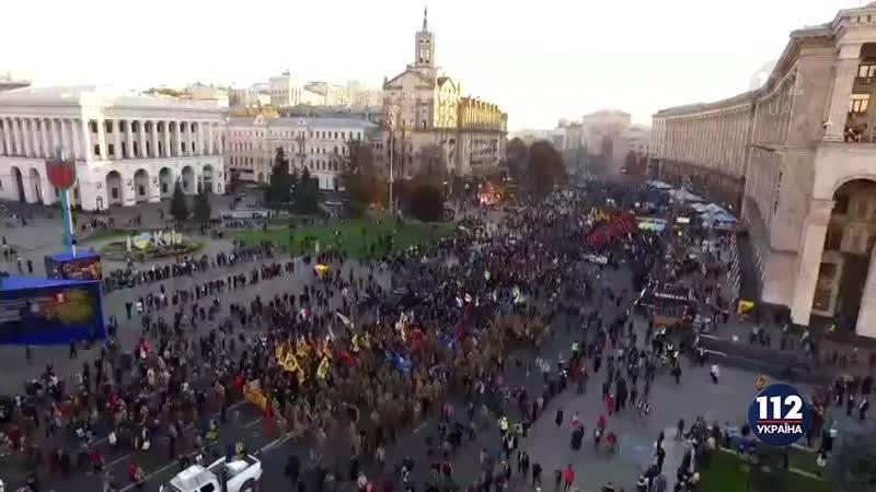 Националистический марш на Майдане Независимости. Вид с квадрокоптера