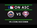MLB | Mets VS Philies