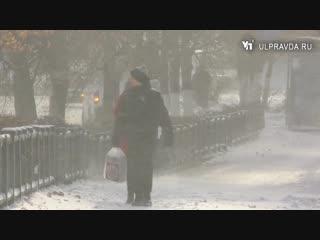 Дорожные службы сохранят режим повышенной готовности http://ulpravda.ru
